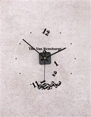 Personalised Falling Numbers Perspex Clock