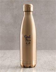 Personalised God Is With You Waterbottle
