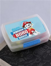 Personalised Born Brave Lunchbox