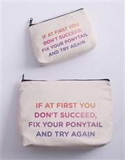 Personalised Try Again Cosmetic Bag