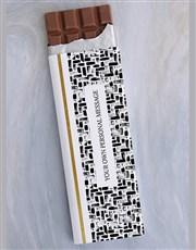 Personalised Geo Chocolate Slab