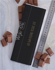 Personalised Get Well Chocolate Slab