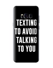 Personalised Texting Samsung Cover