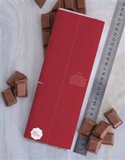 I Really Love You 300g Chocolate Slab