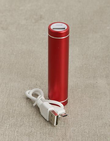 gadgets: 1800mAh Red Powerbank!