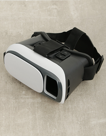 gadgets: Virtual Reality Headset!