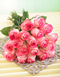 Pink Giant Ethiopian Rose Bouquet
