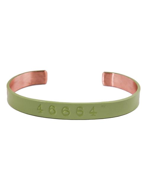 bracelets-and-bangles: 46664 Copper Bangle Green!