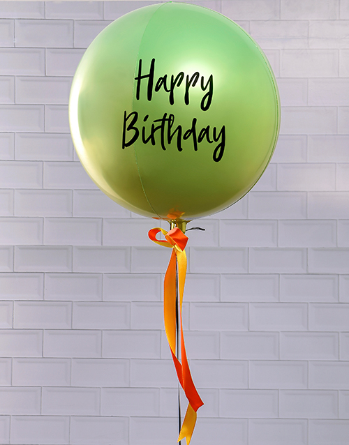 balloon: Metallic Green And Yellow Ombre Balloon Gift!