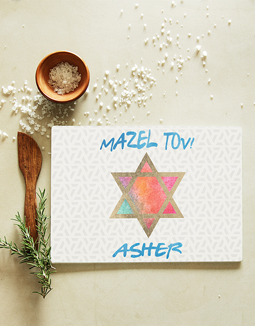 personalised: Jewish Mazel Tov Chopping Board!