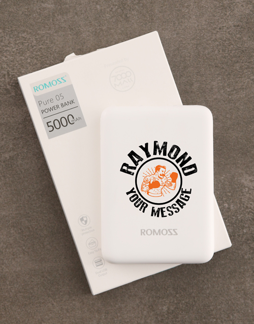 valentines-day: Personalised Boxing Romoss Power Bank!