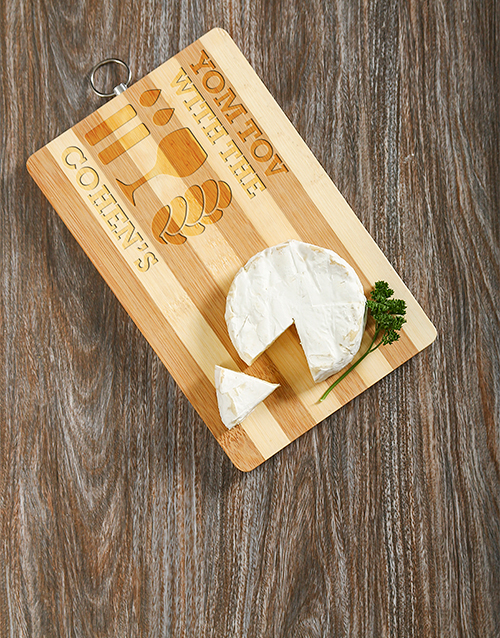 passover: Personalised Yom Tov Chopping Board!