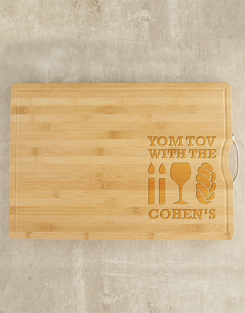 rosh-hashanah: Personalised Yom Tov Butchers Block!