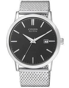 watches: Citizen Gents Watch BM7190 56H!