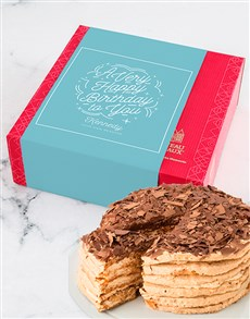 bakery: Personalised Chateau Gateaux Birthday Cake!