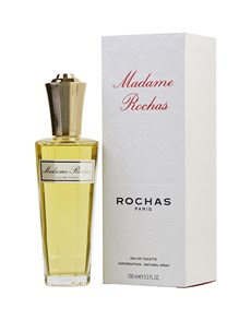gifts: Rochas Madame EDT!