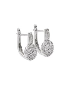 jewellery: 9KT WG 0.50ct Diamond Earrings!