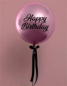 gifts: Metallic Rose Gold Celebrations Balloon Gift!