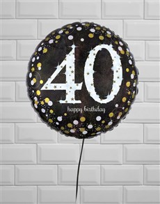 gifts: Fantastic Fortieth Birthday Balloon!