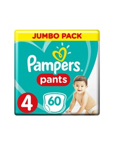 groceries: PAMPERS PANTS JUMBO PACK, MAXI 60!