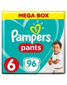 groceries: Pampers Pants Mega Box, Xl 96!