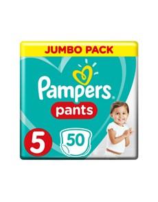 groceries: Pampers Pants Jumbo Pack, Junior 50!