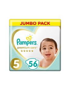 groceries: Pampers Premium Care Jumbo Di, Junior 56!