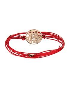 jewellery: 9KT Rose Gold Shema Hebrew Charm and Silk Bracelet!