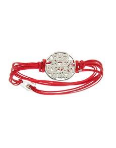 jewellery: Silver Gold Shema Hebrew Charm Red Silk Bracelet!