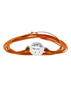jewellery: 9KT Chai Symbol Orange Silk Bracelet!