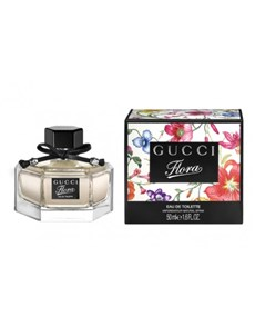 gifts: Gucci Flora 50ml EDT NP0133 1!