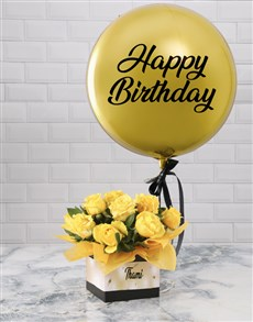 gifts: Personalised Yellow Birthday Balloon Combo!