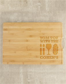gifts: Personalised Shabbat Butcher Block!
