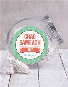 gifts: Personalised Chag Sameach Candy Jar!