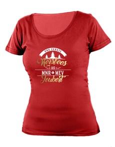 gifts: Personalised Eerste Kersfees Ladies T Shirt!