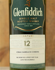 gifts: Personalised Glenfiddich 12yr old Whiskey Gift!