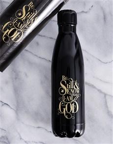 gifts: Be Still Water Bottle!