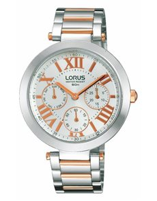 watches: Lorus Ladies Silver Multifunction Dial Dress Watch!