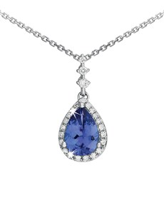 jewellery: 9KT White Gold 0.57ct Pear Shape Drop Necklace!