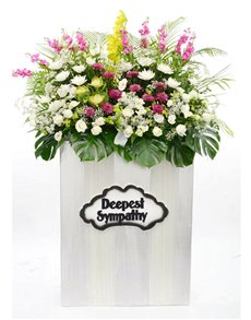 flowers: Funeral Flowers Deepest Sympathy!