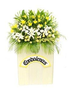 flowers: Funeral Flowers Sincere Condolences!