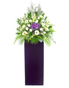 flowers: Funeral Flowers   Forever Peaceful!