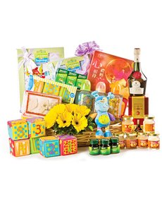 gifts: Mom and Baby Hamper!