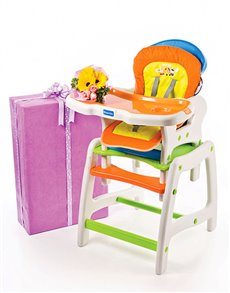 gifts: High Chair For Baby!