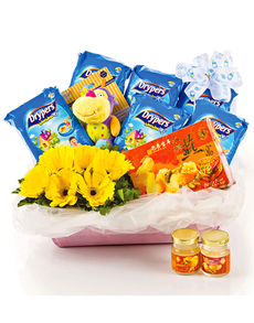gifts: Lovelight Baby Hamper!