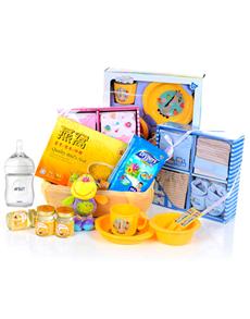 gifts: Great Start Baby Hamper!