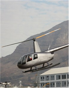 gifts: Atlantico Helicopter Flight   CTN!