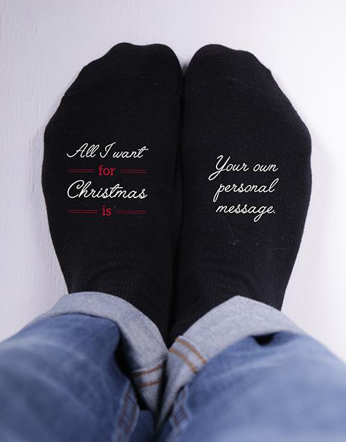 christmas: Personalised All I Want For Christmas Socks!